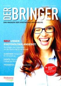 1801 Der Bringer 1 boost 212x300 - 1801_Der-Bringer-1-boost